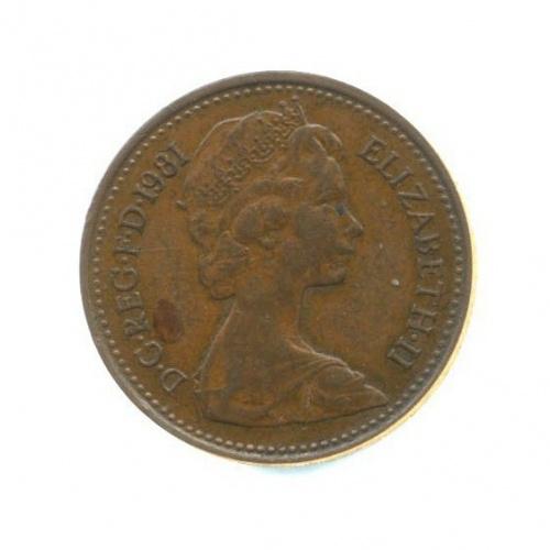 ½ нового пенни 1981 года (Великобритания)