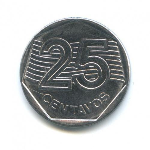 25 сентаво 1995 года (Бразилия)