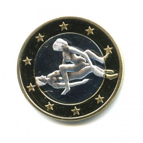 Жетон «Sex Euros - Поза 27»
