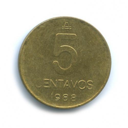 5 сентаво 1988 года (Аргентина)