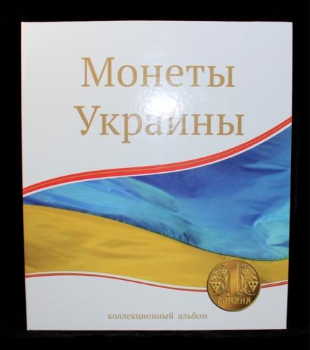 Альбом для монет «Монеты Украины»