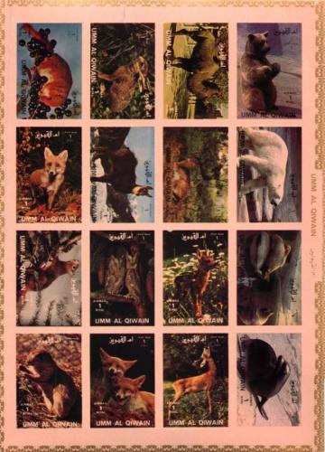 Набор почтовых марок «Фауна» (Умм-эль-Кайвайн) (ОАЭ)