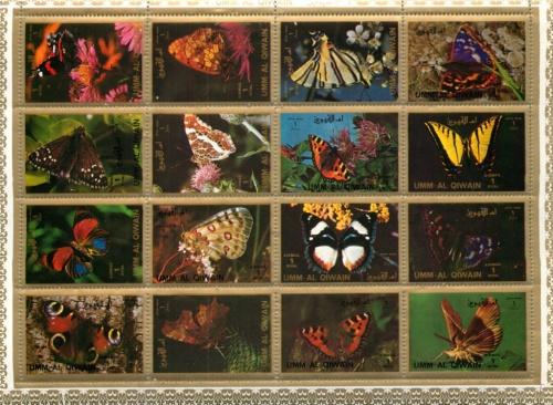 Набор почтовых марок «Бабочки» (Умм-эль-Кайвайн) (ОАЭ)