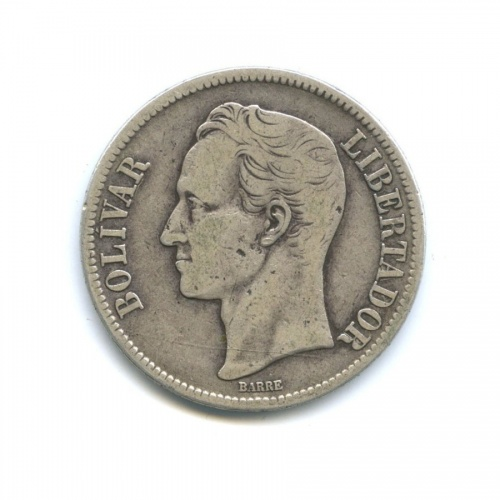 5 боливаров 1919 года (Венесуэла)