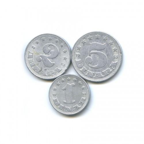 Набор монет 1953 года (Югославия)