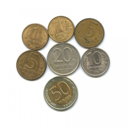 Набор монет России 1992 года ЛМД, ММД (Россия)