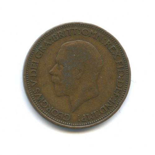 ½ пенни 1930 года (Великобритания)