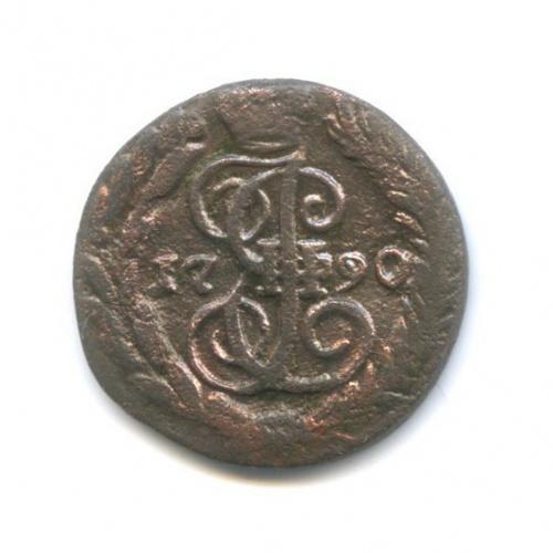 Полушка (1/4 копейки) 1790 года (Российская Империя)