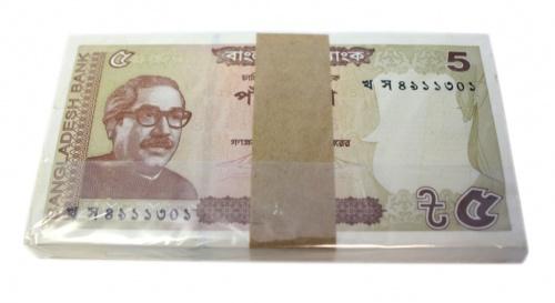 Набор банкнот 5 така (Бангладеш) 2015 года