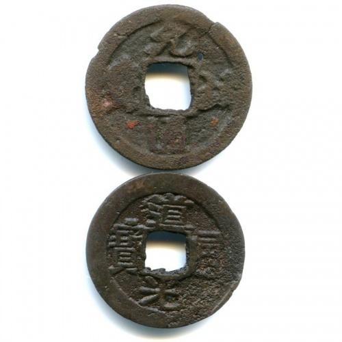 Набор монет (Китай, Япония)