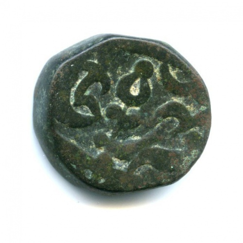 1 пайса, штат Орчха 1776-1817 (Индия)