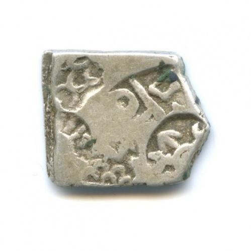 1 каршапан, Империя Маурьев (317-180 гг. до н. э.) (Индия)