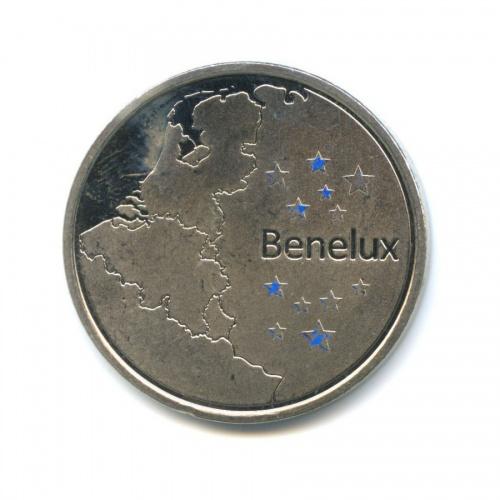 Жетон «Benelux» 2012 года