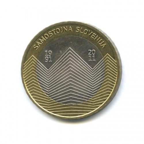 3 евро — 20 лет независимости Словении 2011 года (Словения)