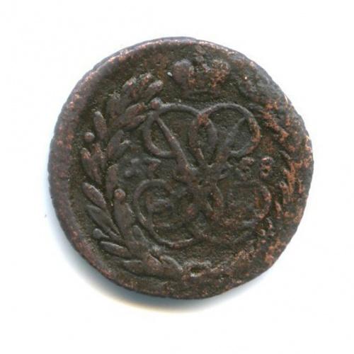 Полушка (1/4 копейки) 1758 года (Российская Империя)