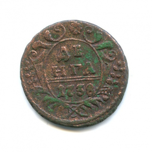 Денга (1/2 копейки) 1738 года (Российская Империя)