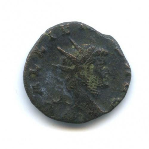 Древний Рим, император Галлиен, 253-268 гг. н. э.