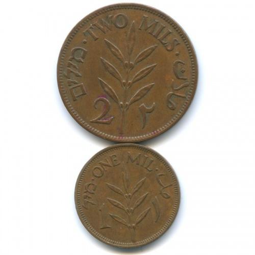 Набор монет, Палестина 1942, 1944