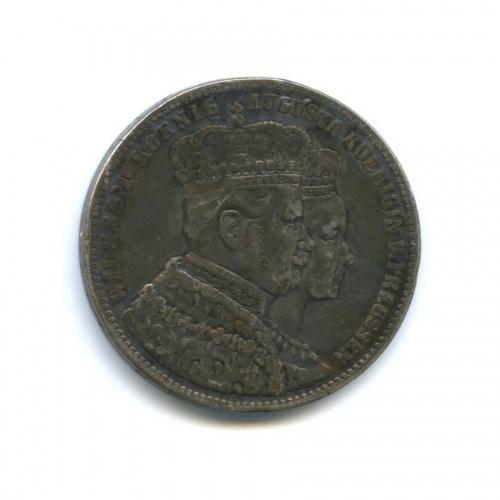 1 талер - Коронация Вильгельма IиАвгусты, Пруссия 1861 года