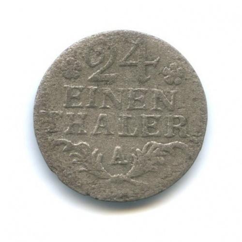 1/24 талера, Пруссия 1782 года А