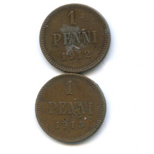 Набор монет 1 пенни 1912, 1915 (Российская Империя)