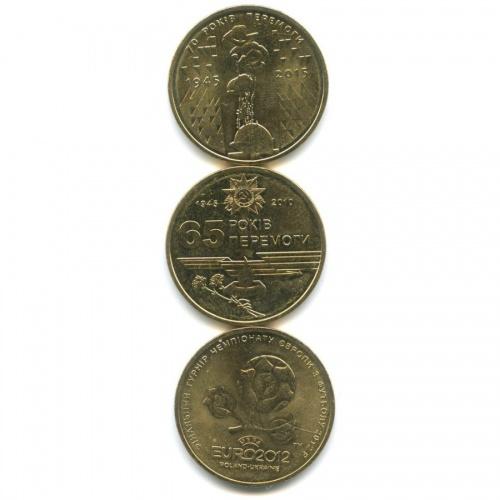 Набор юбилейных монет 1 гривна 2012 года (Украина)