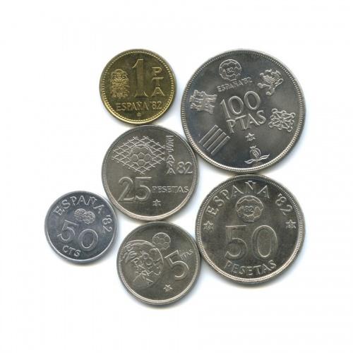 Набор монет - Чемпионат пофутболу 1982 1980 года (Испания)