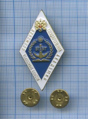 Знак «Волжская Государственная академия водного транспорта» (Россия)