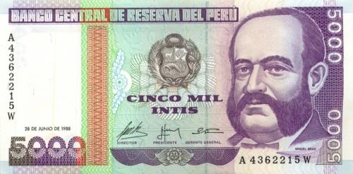 5000 инти 1988 года (Перу)