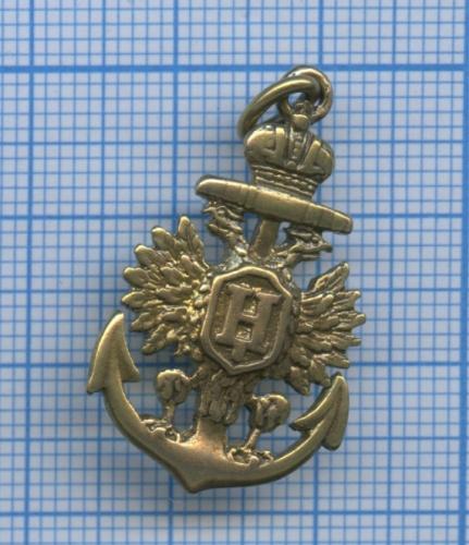 Подвеска «Николай I» (копия) (Россия)