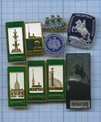 Набор значков «Ленинград» (СССР)