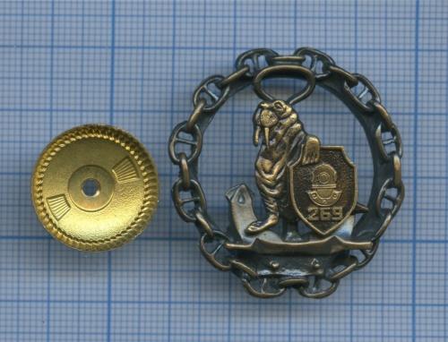 Знак «269-й батальон боевых плавцов ВМФ России» (Россия)