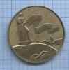 Медаль настольная «Мурманск - город-герой» 1969 года (СССР)