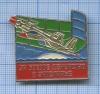 Знак «Забоевое дежурство вЗаполярье» (СССР)