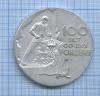 Медаль настольная «100 лет содня рождения Павла Петровича Бажова» 1950 года (СССР)