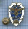 Знак «ГИБДД» (эмаль, латунь, тяжелый) (Россия)