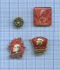 Набор значков (СССР, Россия)