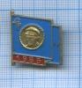 Знак «Пионерская организация имени Эрнста Тельмана» 1985 года (Германия (ГДР))