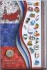 Альбом для монет «Памятные 10-рублевые монеты Банка России серии «Регионы России» (23 ячейки) (Россия)