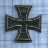 Железный крест 1813-1914 (Германия)