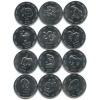 Набор монет 10 шиллингов - Восточный календарь, Республика Сомали 2000 года
