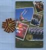 10 рублей — 65-я годовщина Победы вВеликой Отечественной войне 1941-1945 гг в отрытке (сознаком «65 лет Победы вВеликой Отечественной войне») 2010 года СПМД (Россия)