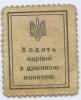 20 шагов (Украина)