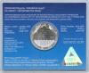 Медаль памятная «XXII Олимпийские зимние игры 2014 года в г. Сочи - Хоккей нальду» (Россия)