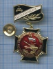 Знак «Гвардейская танковая Кантемировская дивизия» (Россия)