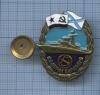 Знак «Противолодочный корабль «Адмирал Харламов» 1990 года (СССР)