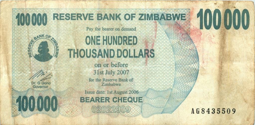 100 тысяч долларов (Зимбабве) 2007 года