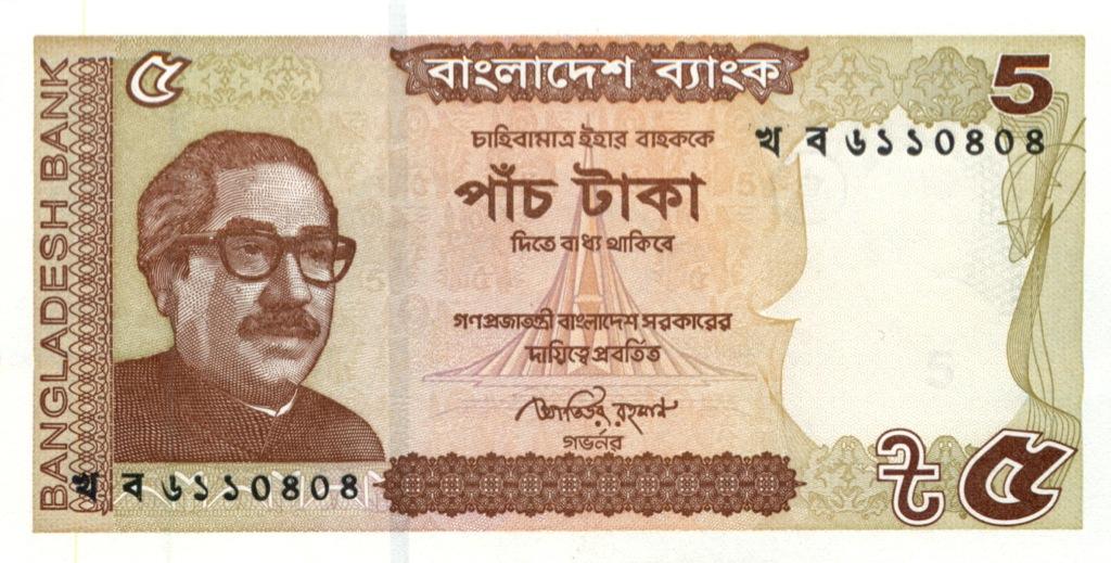 5 така (Бангладеш) 2014 года