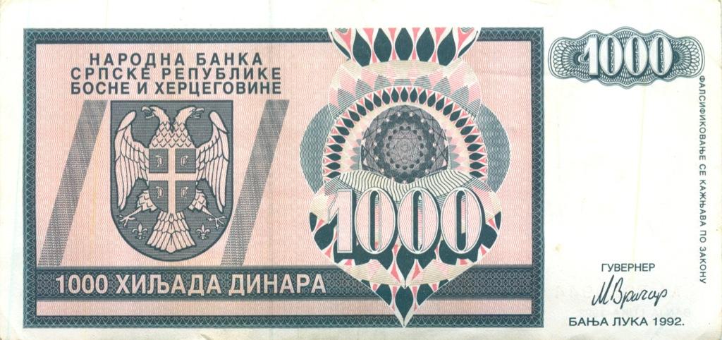 1000 динаров 1992 года (Босния и Герцеговина)