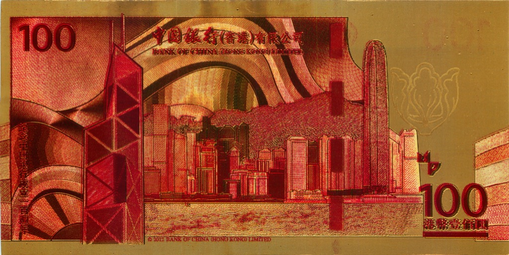 100 долларов - Гонконг (сувенирная)